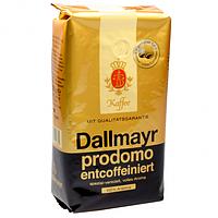 Кофе Dallmayr Prodomo Entcoffeiniert – без кофеина (зерно), 500 г
