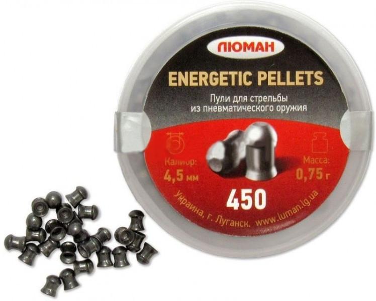 Пули Люман Energetic Pellets, 0,75 г. 450 шт.