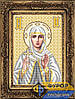Схема иконы для вышивки бисером - Алла Святая Мученица, Арт. ИБ4-089-2