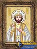 Схема иконы для вышивки бисером - Юрий Святой Великий Князь, Арт. ИБ4-135-2