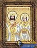 Схема иконы для вышивки бисером - Святые Константин и Елена, Арт. ИБ5-127-2