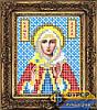 Схема иконы для вышивки бисером - Алла Святая Мученица, Арт. ИБ6-064