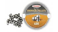 Пули Люман Energetic Pellets, 0,85 г. 400 шт.