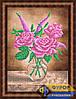 Схема для вышивки бисером - Три розы в вазе, Арт. НБч3-080-2