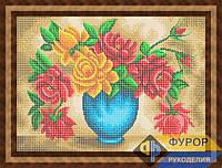 Схема для полной вышивки бисером на габардине. Арт. НБп3-81-1 Букет прекрасных роз
