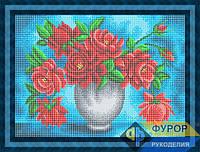 Схема для полной вышивки бисером на габардине. Арт. НБп3-81-2 Букет прекрасных роз