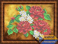 Схема для вышивки бисером - Букет ромашки и розы, Арт. НБч3-84