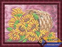 Схема для вышивки бисером - Подсолнухи в корзине, Арт. НБп3-86-1