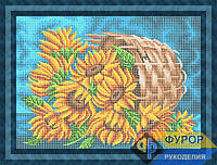 Схема для вышивки бисером - Подсолнухи в корзине, Арт. НБп3-86-2