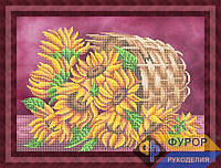Схема для вышивки бисером - Подсолнухи в корзине, Арт. НБч3-087-1