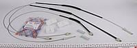 Ремкомплект стеклоподемника Вито 639 \ MB Vito (W639) 2011-2013, Германия