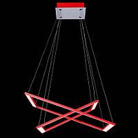Подвесной светильник Lis Lighting EOS 5342Z