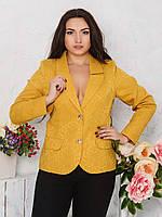 Классический женский жакет с длинным рукавом Modniy Oazis желтый 9061/1, фото 1