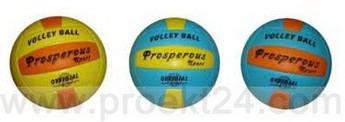 Мяч волейбольный 21см