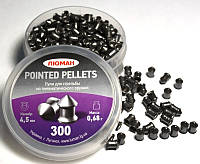 Пули Люман Pointed pellets, 0,68 г. 300 шт.