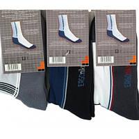 Мужские спортивные носки из хлопка MARILYN ERGONIKE