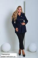 Демисезонное кашемировое женское пальто Кобра (размеры 48-52)