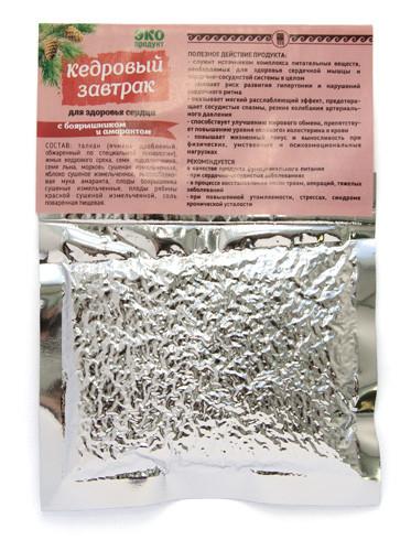 «Кедровый завтрак для здоровья сердца» с боярышником и амарантом  - Интернет-магазин «Здоровая жизнь» в Киеве
