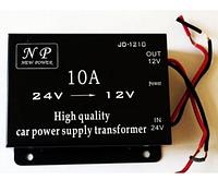 Импульсный преобразователь напряжения JD-1210 24В-12В/10A