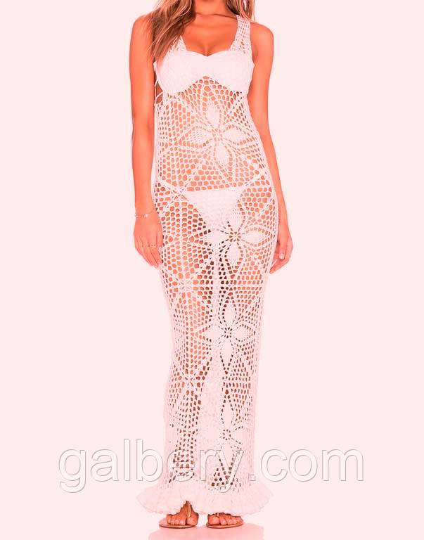 Жемчужное вязаное крючком платье в пол с ажурными фрагментами