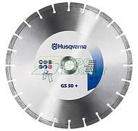 "Алмазный диск Husqvarna GS50S+, 14""/350 1"""