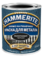 Краска «Hammerite» 2,5 л молотковая, Золотой (zloty)