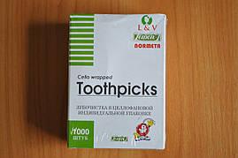 Зубочистки индивидуальные 1000 штук