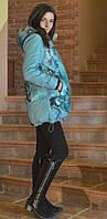 Куртка весна-осень для беременых