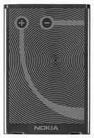 Аккумулятор Nokia BL-5L, BP-5L (9500, E62, N92, 770, 7710, 7700)