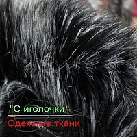Мех искусственный чернобурка