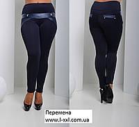 Женские лосины Фарина стрейч-трикотаж (размеры 48-56)