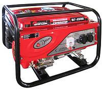 Генератор бензиновый  Бригадир Standart   БГ-2500 2.5 кВт ручной стартер