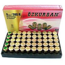 Спортивное оружие. Холостые патроны, 9 мм, 50 шт/уп. Патрон Ozkursan 9мм/380R револьверный, холостой, фото 2