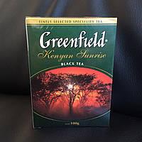 Чай Greenfield Kenyan Sunrise 100 гр (16 шт.)