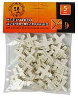 Набор дистанционных крестиков для плитки 1,5мм ПТ-9200