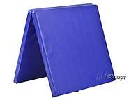 Гимнастический мат Книжка 1,6м х1м х 0,1 м