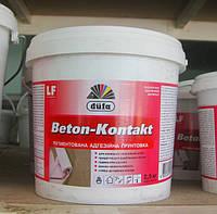 Dufa Beton-Kontakt Адгезионная пигментированная грунтовка 2.5 кг