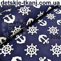"""Ткань хлопковая Bora """"Морская тема"""", синего цвета ( № 333 б)"""