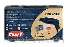 Гравер Craft  CSG160