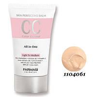 Крем с тональным эффектом CC Cream 50 мл бежевый (1104061)