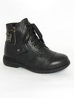 Детские ботинки, 32-37р, Шалунишка, черный, для мальчиков, 5849 37-24см