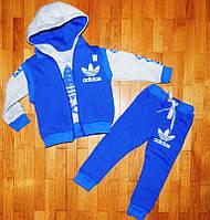 Теплый спортивный костюм-тройка Адик синий 104/110, фото 1