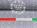Ткань хлопковая Mist с синим узором на белом фоне ( № 374м), фото 7