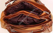 Женская сумочка кожаная из кусочков Tongle 5828, фото 3