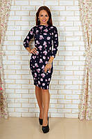 Платье, 521/Ц ТР, фото 1