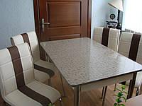 """Комплект стол и стулья для кухни """"Прямоугольники"""" и стулья в полоску (Лотос-М)"""