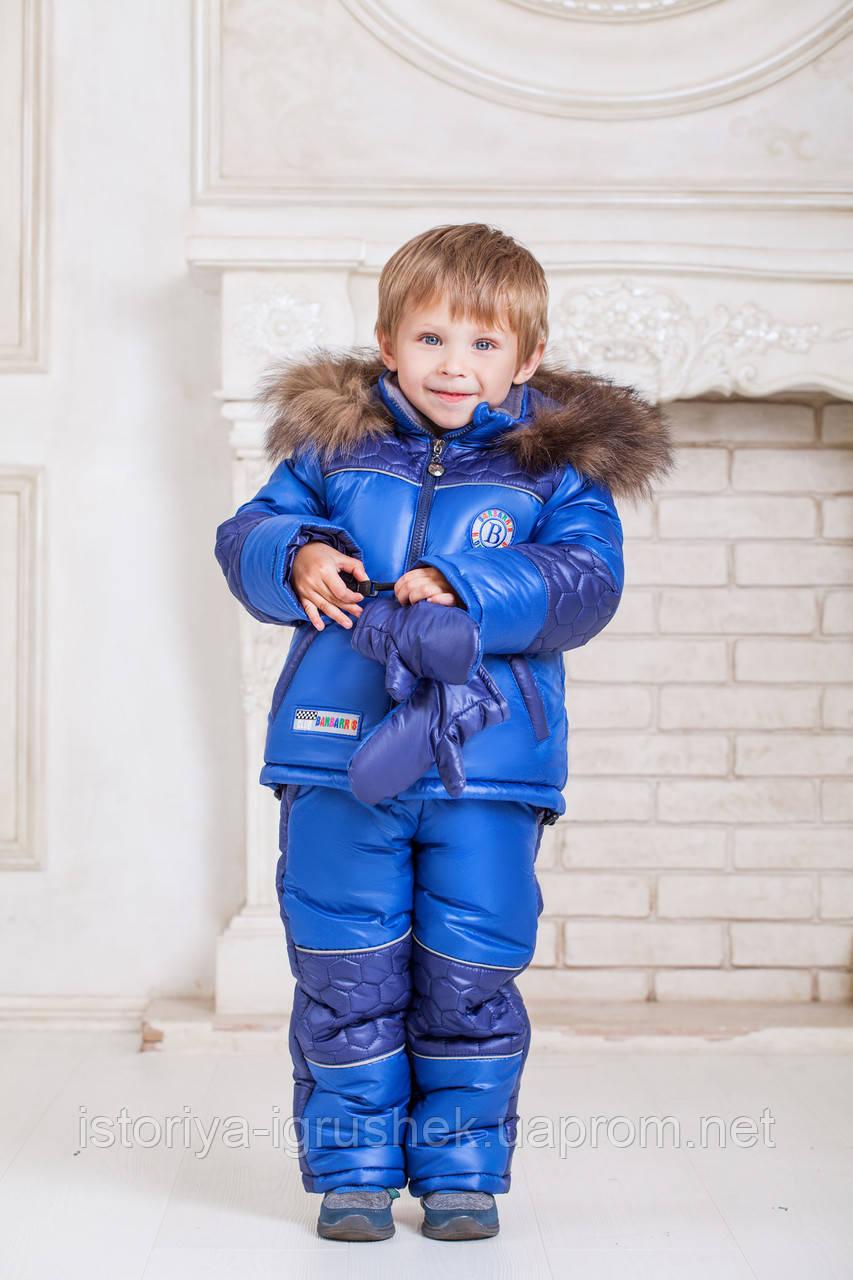 Зимний комбинезон для мальчика