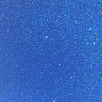 Глиттер 0.6 мм с клеевым слоем, Корея, СИНИЙ, 15х20 см, фото 1