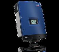 Сетевой инвертор SMA Sunny Tripower STP-12000 TL-20 (Германия, 12кВт, трёхфазный, зелёный тариф)