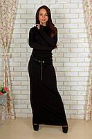 Платье, 513 ТР, фото 1